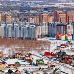 Тюменская область успешно совершенствует систему ЖКХ