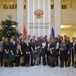Смоленские молодогвардейцы посетили Совет Федерации