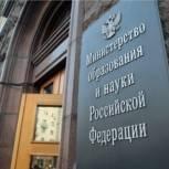 Дмитрий Ливанов подписал приказ о реорганизации ТюмГНГУ и ТюмГАСУ