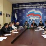 Единороссы попросят прокуратуру принять меры в отношении «Квадры»