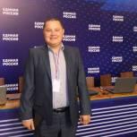 Михаил Михайлов утвержден на должность Председателя Регионального координационного Совета сторонников «Единой России»