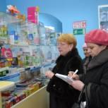 Народные контролёры проверили аптеки Сыктывдинского района