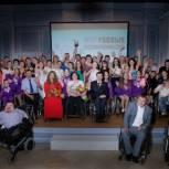 Михаил Терентьев:Каждый создатель сайта вносит уникальный вклад в устранение барьеров для людей с инвалидностью
