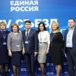 В Москве начал работу XV съезд партии «Единая Россия»