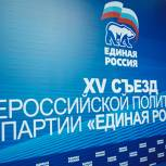 Татаринова: В Волгоградской области активно развиваются социальные проекты по поддержке ветеранов