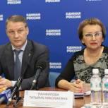 Рязанская делегация рассказала СМИ об участии в XV съезде партии