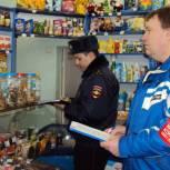 «Народный контроль» выявил нарушение правил торговли алкогольной продукцией в Орске