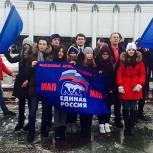 Молодежь-участники партпроекта почтили память погибших в Великой Отечественной