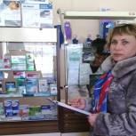 Ульяновские активисты «Единой России» проводят мониторинг аптек