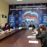Смоленские единороссы обсудили вопрос капитального ремонта