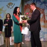 Лучшие педагоги Тюмени получили награды