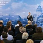 Медведев: Партия не должна стесняться своих достижений