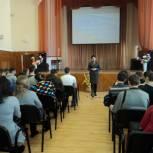 Студенты Ишима узнали о предварительном голосовании-2016