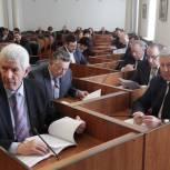Состоялось заседание фракции «Единая Россия»