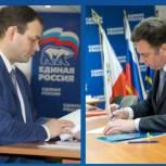 Дмитрий Кудинов и Александр Белов примут участие в предварительном голосовании «Единой России»