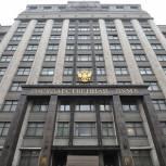 «Единая Россия» внесла в Госдуму законопроект об увеличении МРОТ