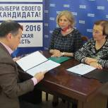 Андрей Макаров примет участие в предварительном голосовании