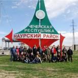 Смоленские поисковики поучаствовали в Вахте Памяти в Чечне