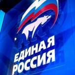 «Единая Россия» внесла в Госдуму пакет антитеррористических законопроектов