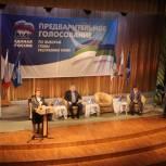 В Сыктывкаре подвели итоги предварительного голосования по выборам Главы Республики Коми