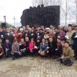 В Вязьме прошел День памяти, посвященный Международному дню освобождения узников фашистских концлагерей
