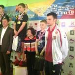 Ирина Роднина наградила лучших игроков по настольному теннису