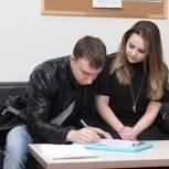 В Подмосковье началась кампания по сбору подписей против отмены льгот для студентов, обучающихся на территории Московской области