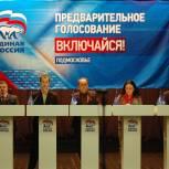В Подмосковье откроются дополнительные площадки дебатов