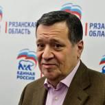 «Единая Россия» добилась выделения региону почти 30 млн рублей на оздоровление детей, находящихся в трудной жизненной ситуации