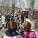 В Гусь-Хрустальном районе Чествовали ликвидаторов аварии на Чернобыльской атомной электростанции.