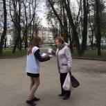 Молодогвардейцы приглашают рязанцев на Праздник Весны и Труда