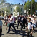 В акции «Бессмертный полк» в Рузском районе приняли участие более тысячи человек