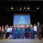 200 талантливых ребят из Балашихи получили заслуженные награды