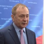 Законопроекты о градостроительной деятельности в РФ будут приняты до конца весенней сессии