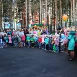 Новый детский сад для жителей микрорайона Королевка