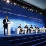 Медведев: Здоровье граждан - задача государства и Партии