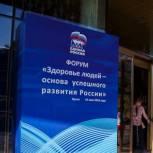 Сохранение и укрепление здоровья россиян является ключевым приоритетом Партии