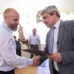 Предприниматели города Котельники получили поздравление с профессиональным праздником
