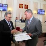 Пензенские депутаты-единороссы отмечены Почетной грамотой Государственной Думы РФ