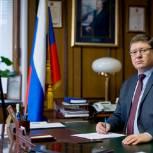 Закон о диспансеризации может быть принят Госдумой до конца года