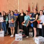 11 детей-сирот Щелковского района стали обладателями собственной жилплощади