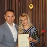 Олег Алексеев поздравил социальных работников Питерского района