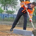 Благодаря депутату-единороссу в Мытищах появятся площадки воркаута