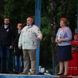 Смоляне отметили День России