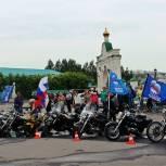 В Ялуторовске прошел автопробег «Я люблю тебя, Россия»
