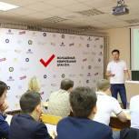 ФМИШ сформулировал предложения молодежи в Программу Партии