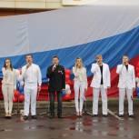 Жители  Красноармейска поздравили Россию