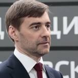 Железняк: Партия поддерживает инициативу черногорских парламентариев о проведении референдума по вступлению в НАТО