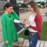 МГЕР: «Хабаровская молодежь не должна оставаться в стороне от политической жизни страны»