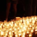 Партийцы приняли участие в акции «Свеча памяти»